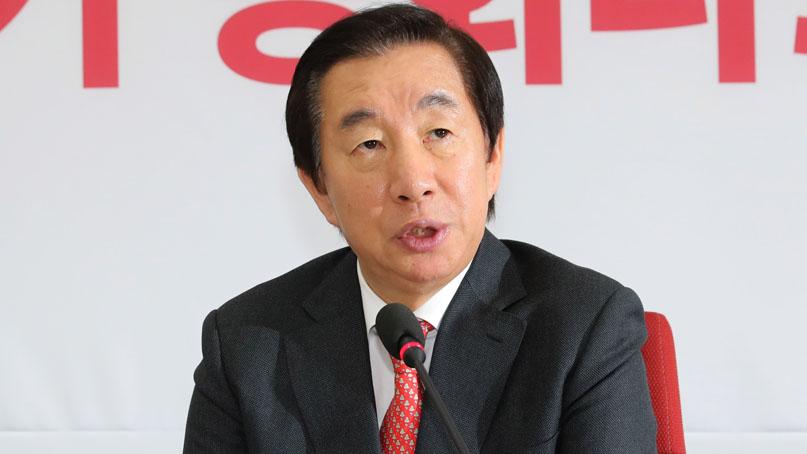 '딸 부정채용 의혹' 김성태, 뇌물수수 혐의로 불구속 기소