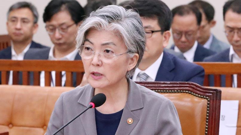 외교부 '日, 8월 2일 韓백색국가 제외 결정 가능성 상당'