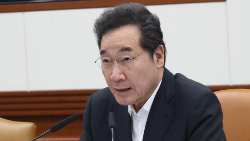 '日, 수출규제 3개품목 중 EUV 포토레지스트 韓 수출 첫 허가'