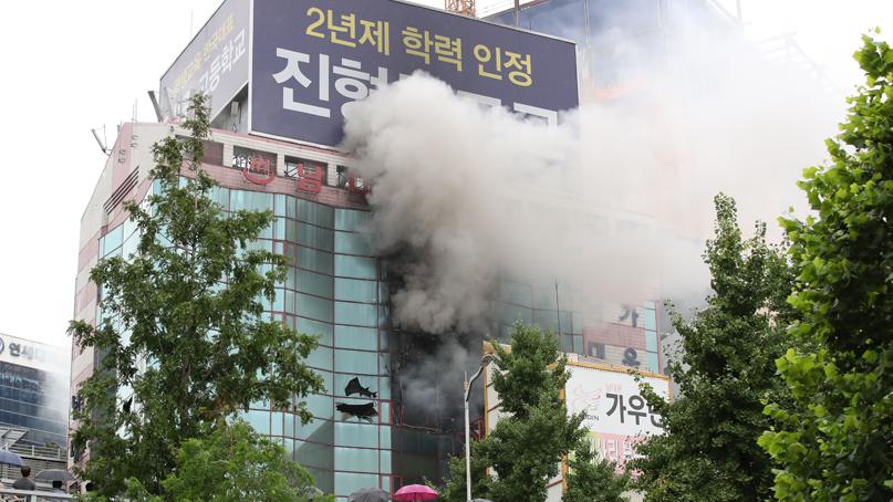 남대문 사우나 건물 화재로 '대응 1단계' 발령…부상자 확인중