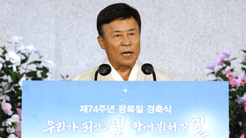 김원웅 '日 경제보복, 다시 친일정권 세우려는 의도'