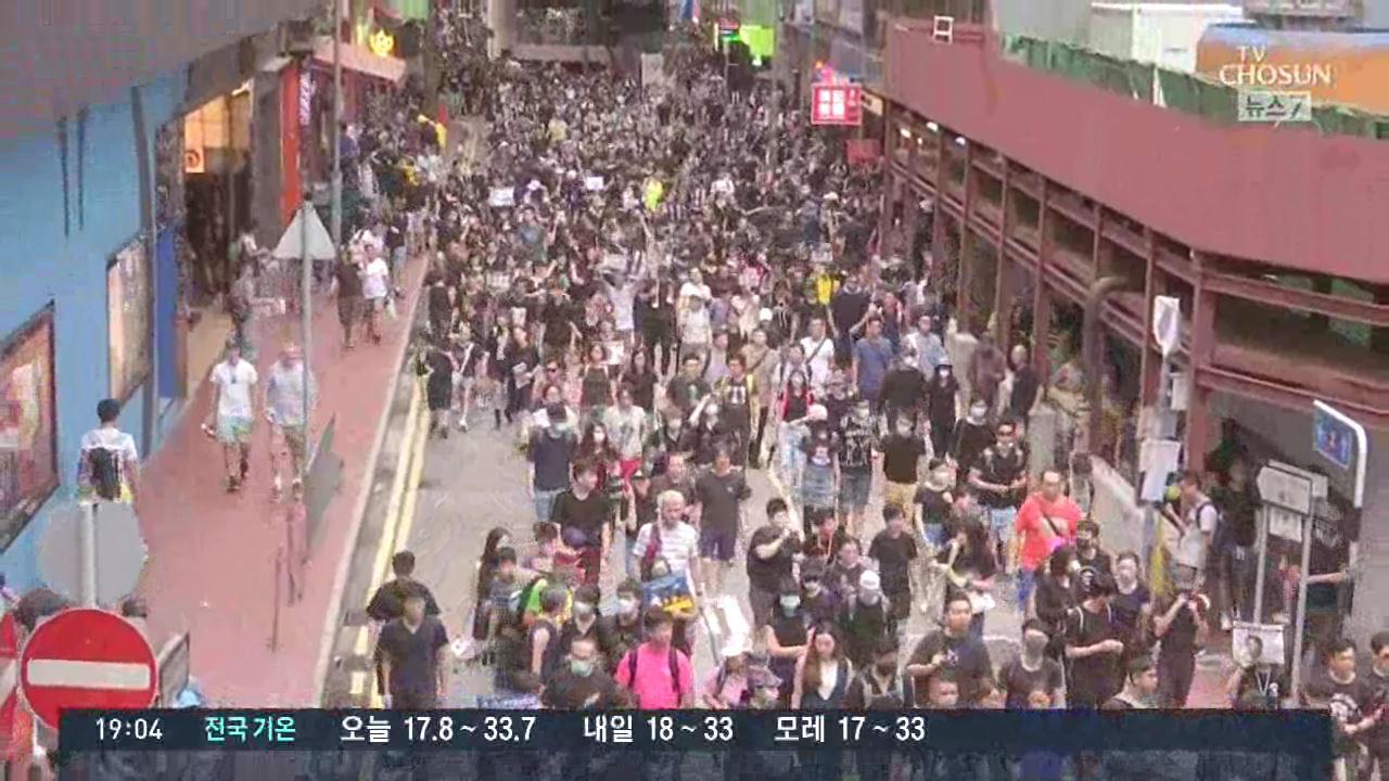 홍콩 대규모 시위 '운명의 날'…'中 은밀한 힘 가동' 여론전