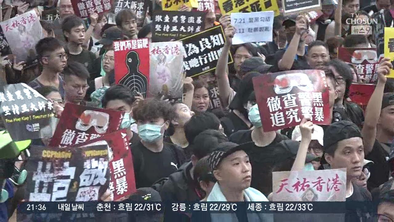 홍콩서 또 '백색테러' 추정 폭력…'우산혁명' 웡 '직선제 될 때까지 투쟁'