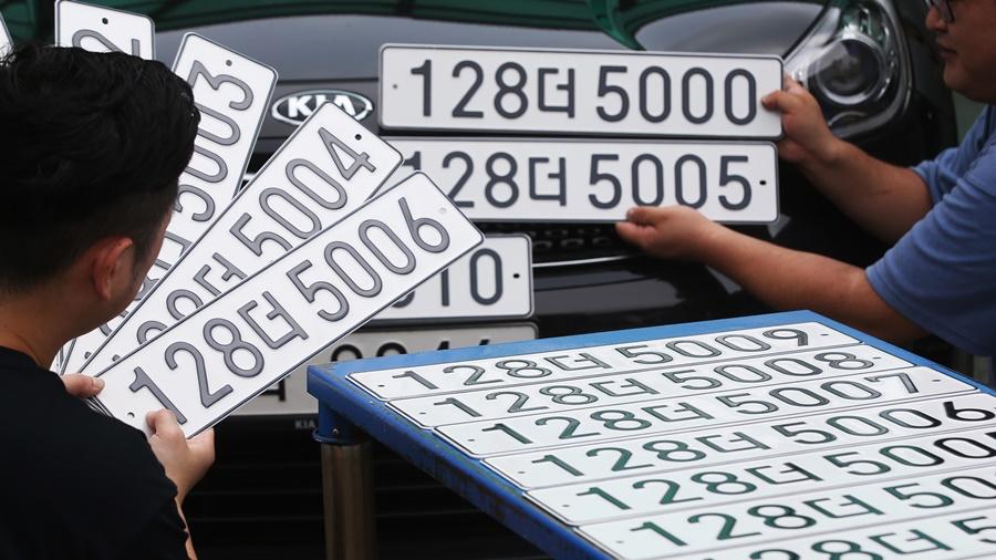 8자리 車 번호판 발급 시작…곳곳서 '자동인식 먹통'