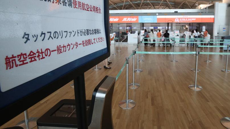 '日여행 불매운동' 여파…인천공항, 8월 일본 노선 승객수 급감