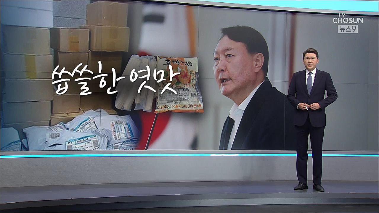 [신동욱 앵커의 시선] 씁쓸한 엿 맛