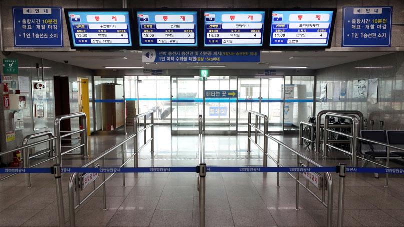태풍 '링링'에 공항·도로·철도 '긴장'…'통행제한 여부 확인해야'