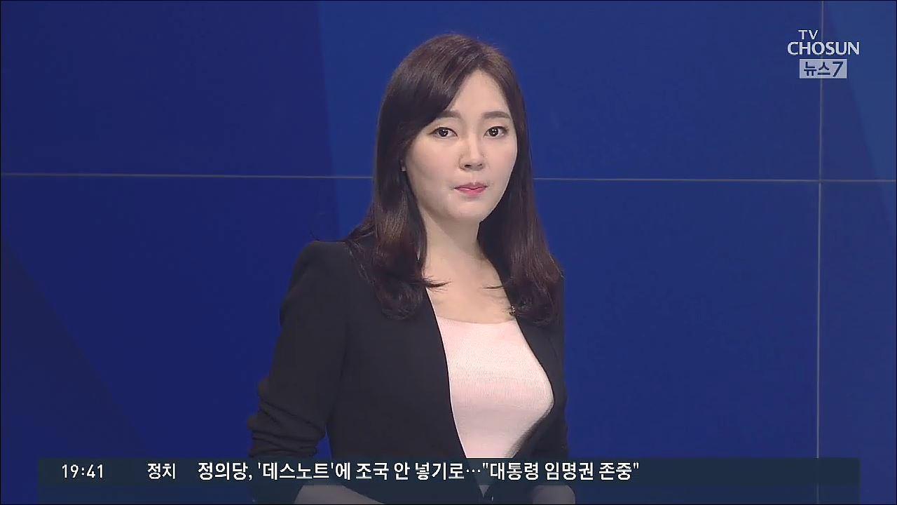 [더하기 뉴스] 태풍 '링링'에 놀란 김정은