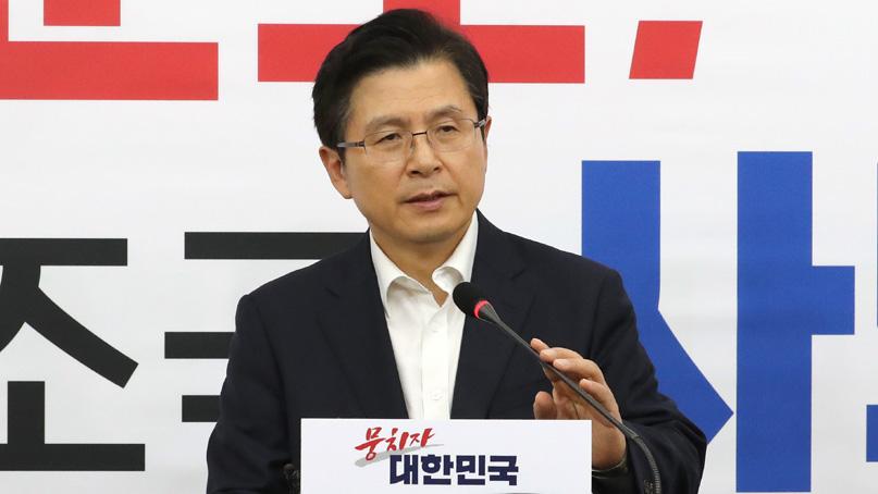황교안 '조국 파면과 자유민주주의 위한 국민연대 제안'