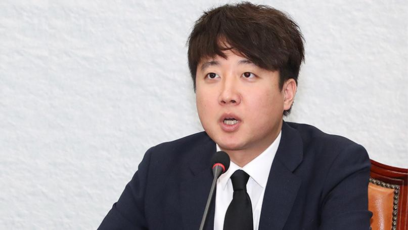 이준석 '조국 딸 1%설은 가짜뉴스…나경원 아들은 진짜 전교 1등'