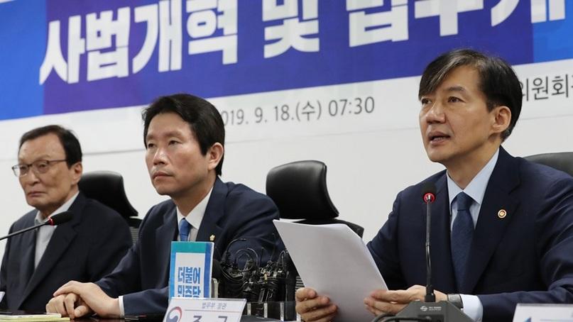 조국 '피의사실 공표 제한, 가족수사 후 시행'