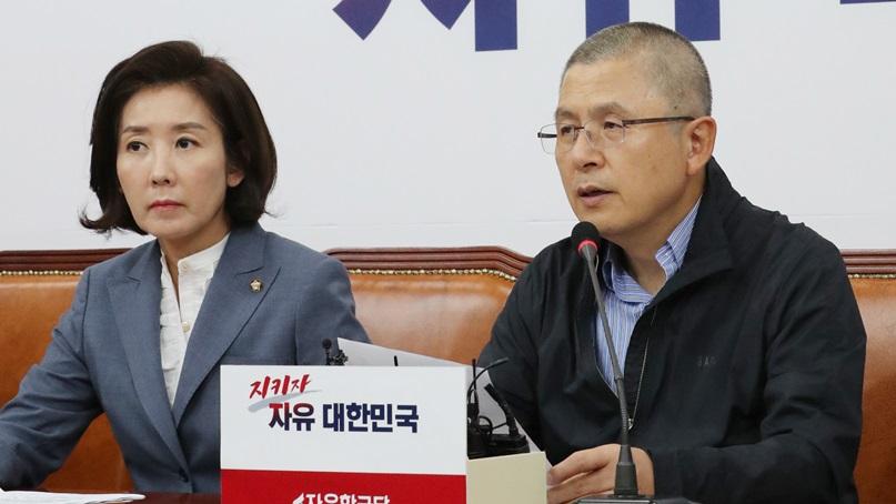 황교안 '민심은 이미 조국에 공직 사형선고…부부 구속해야'