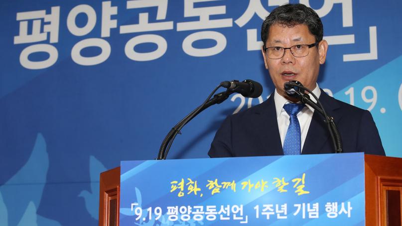나홀로 열린 평양공동선언 1주년…김연철 '시간은 해결하려는 사람 편'