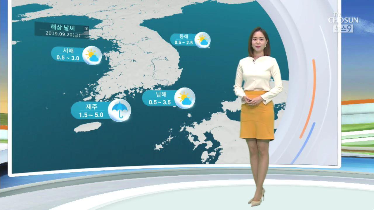 [날씨] 17호 태풍 '타파' 발생…주말 강한 비바람 예상