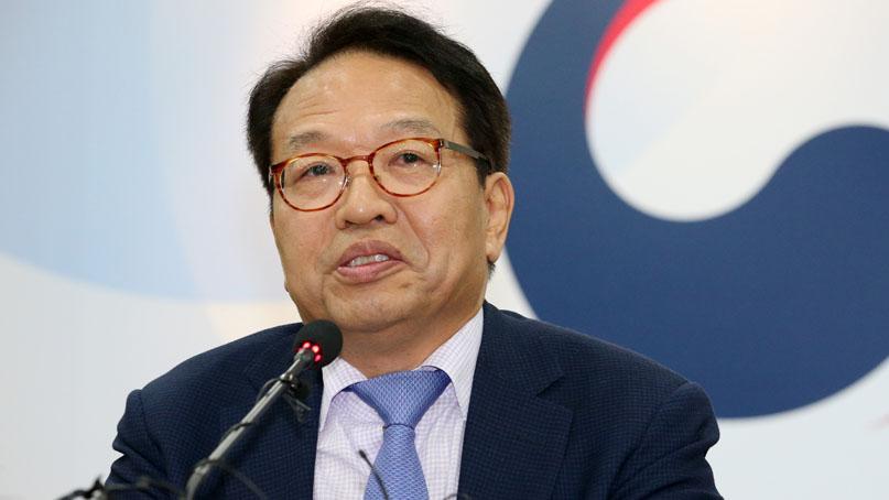 檢, '조국 자녀 인턴증명서 조작 논란' 한인..