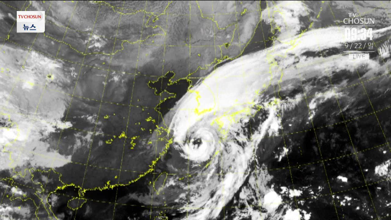 태풍 '타파' 제주도 200㎞ 해상 근접…전국 영향권