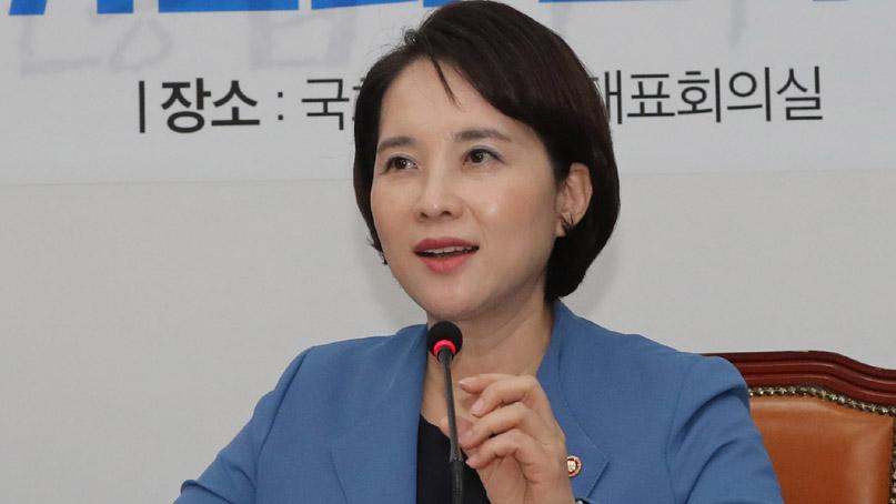 유은혜 '특목·자사고 비율 높은 13개 대학 학종 실태조사'