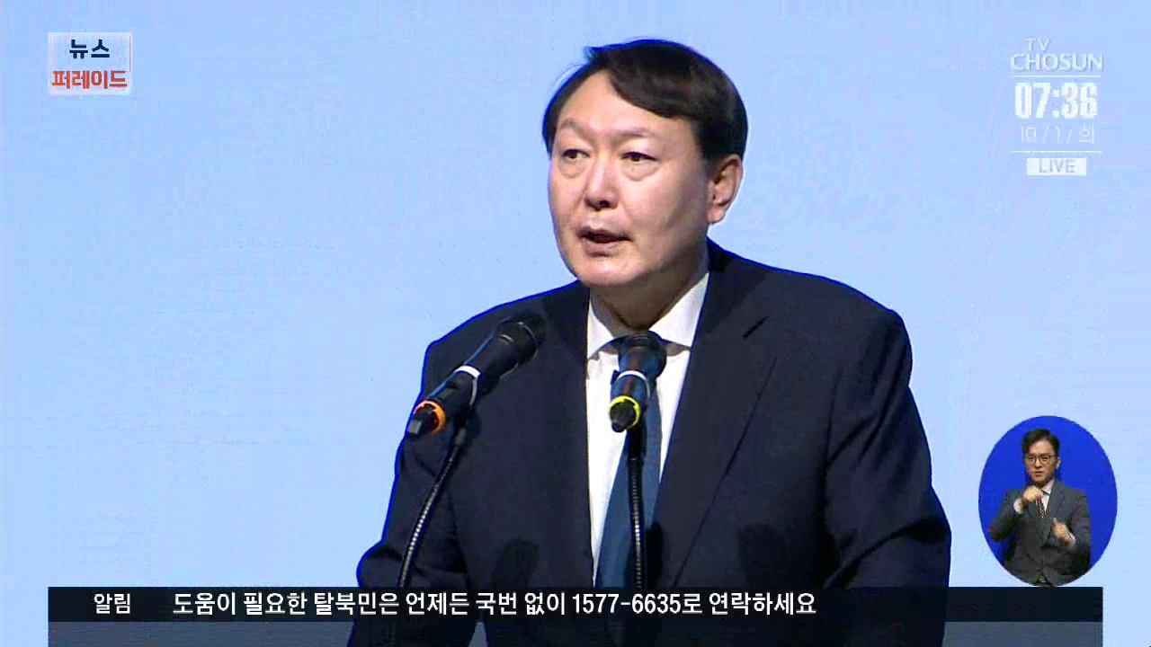 여권 '윤석열 거취' 거론…檢 '사퇴 보도 사실 아냐'