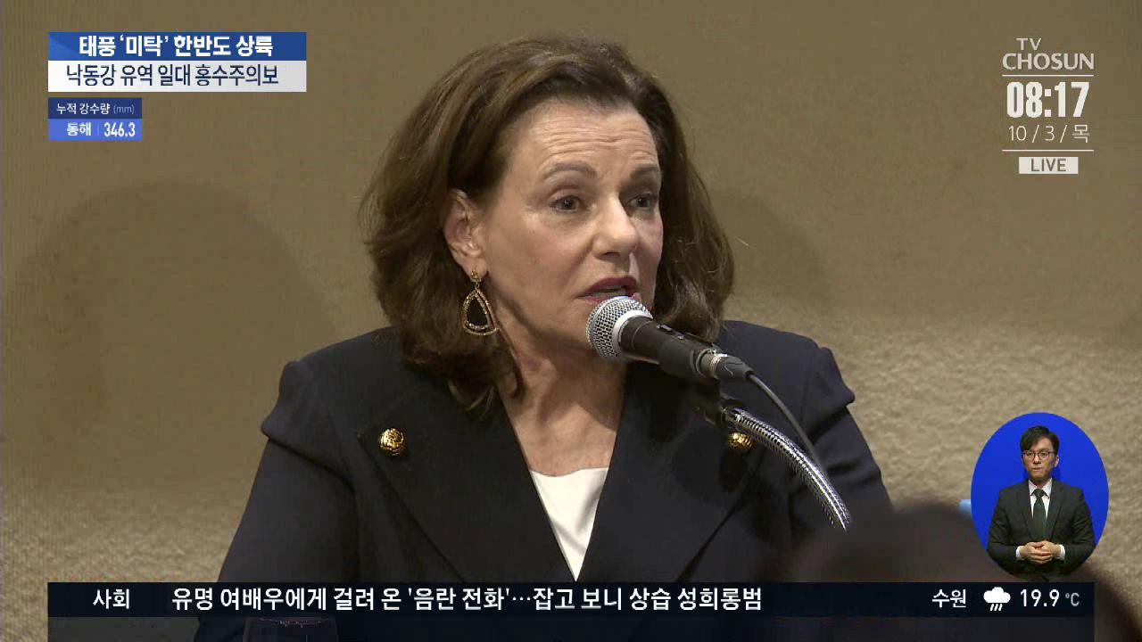 前 美 NSC 부보좌관 '트럼프, 김정은 자존심 이용해 협상'