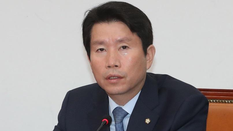 '윤석열 별장접대 의혹 보도'에 이인영 '사실관계 파악해볼 것'