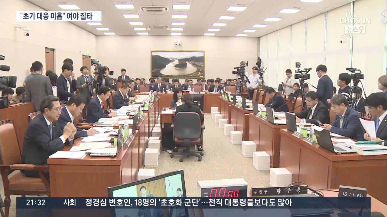 여당도 '돼지열병 북한發'이라는데 장관은 '언론 탓'