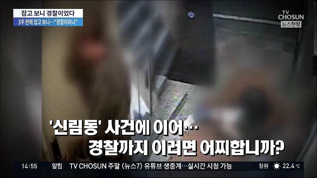 [영상뉴스] '신림동 사건'에 이어…경찰관이 여성 집 침입 시도
