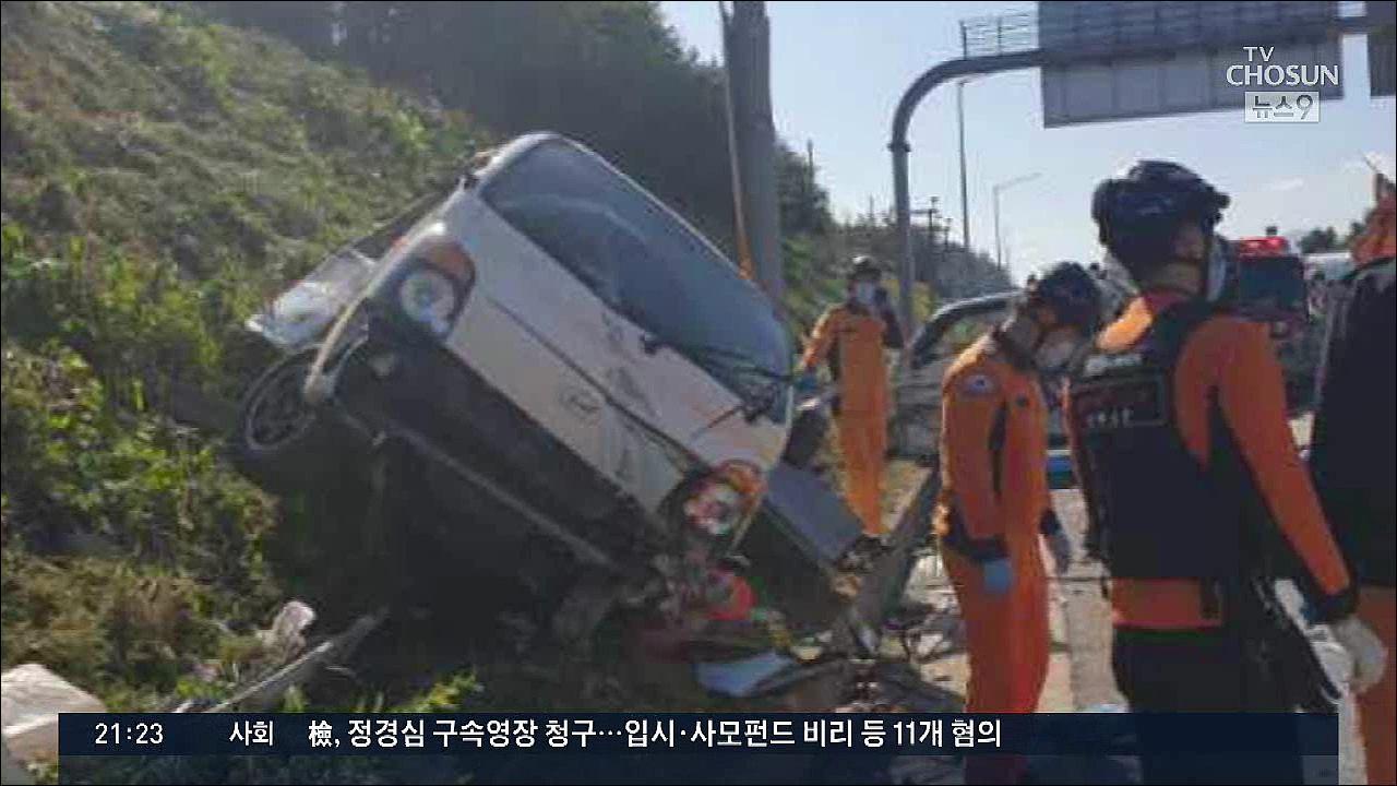 고속도로 21톤 트럭 추돌사고…풀 베던 근로자 3명 사망