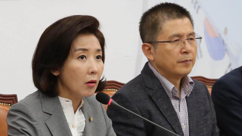나경원 '오보 낸 언론사, 검찰 출입제한 초헌법적…조국 복수'