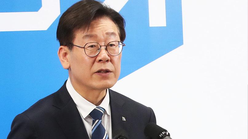 이재명 '위헌심판제청 도지사 오래하려는 꼼수 아니야'
