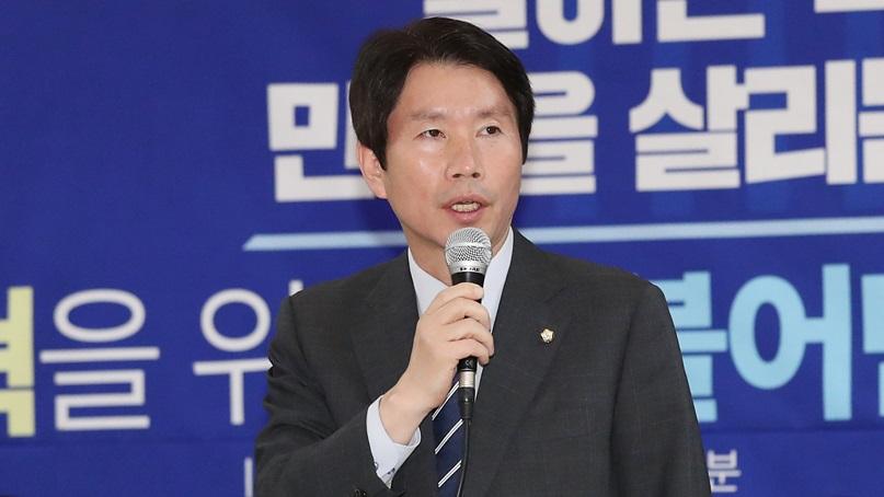 이인영 '민생국회 되찾기 위해 결단할 때'