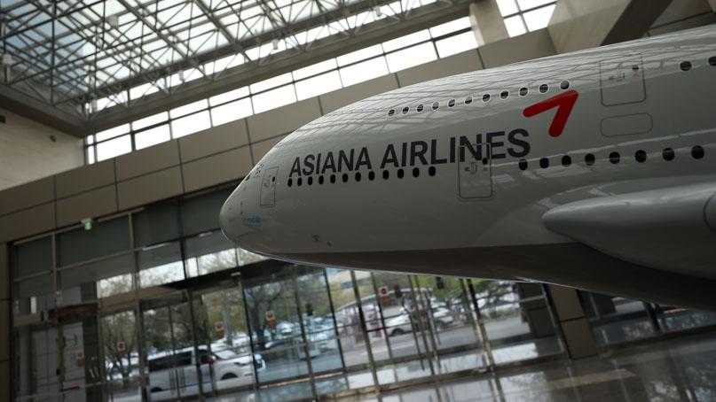 아시아나항공 매각 최종 입찰에 3개 컨소시엄 참여