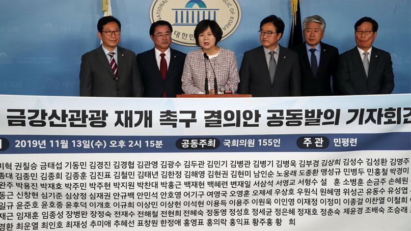 한국당 제외 국회의원 157명 '개성공단·금강산관광 재개' 촉구