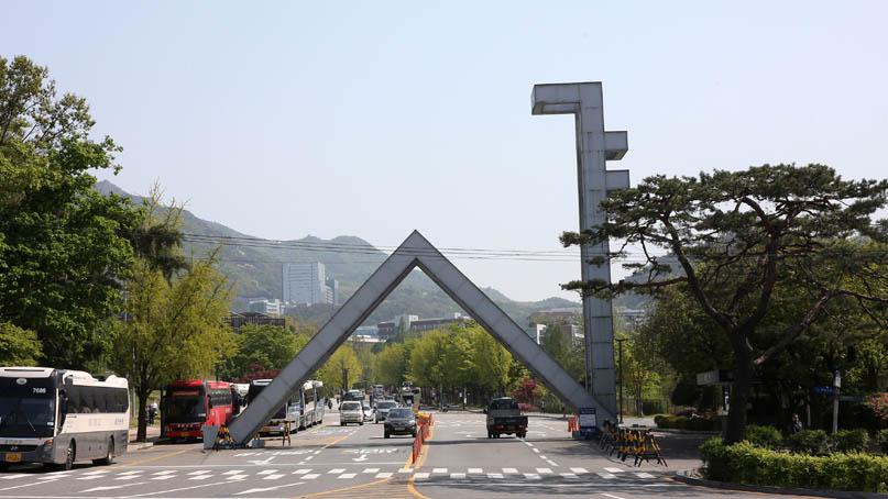 서울대, 조국 박사학위 논문표절 의혹 예비조사