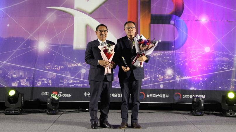 [2020 소비자가 뽑은 한국의 영향력 있는 브랜드 대상] 중랑구 - 국민행복도시 부문