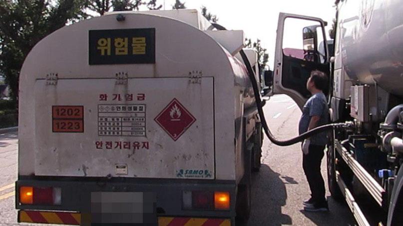 가짜석유 제조·유통 일당 무더기 적발…'미세먼지에 악영향'