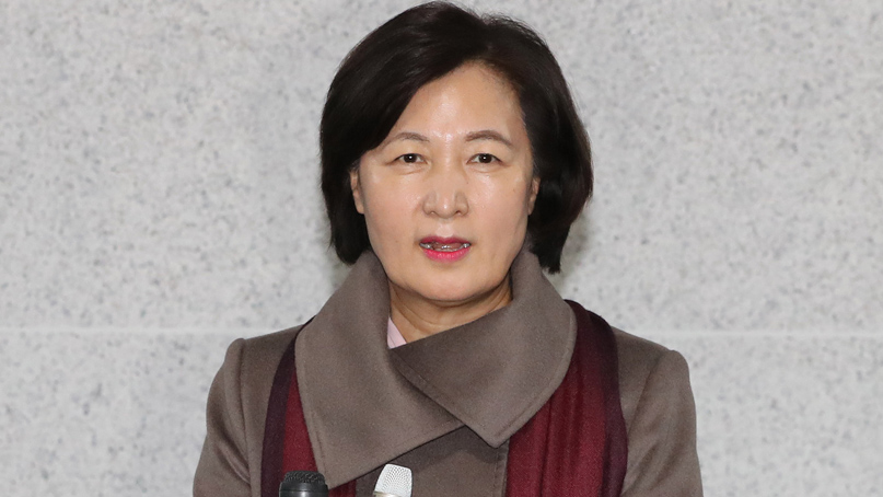 추미애 '檢개혁 시대적 요구'…윤석열 총장 질문엔 즉답 피해