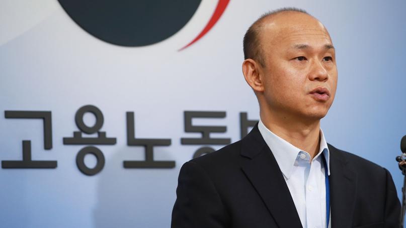 고용노동부, '민간위탁 노동자 보호 가이드라인' 발표