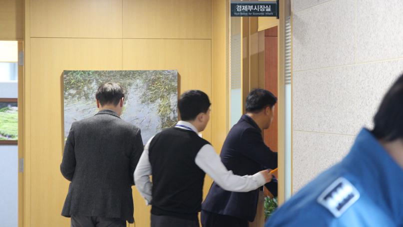 검찰, 송병기 울산부시장 사무실·자택 압수수색
