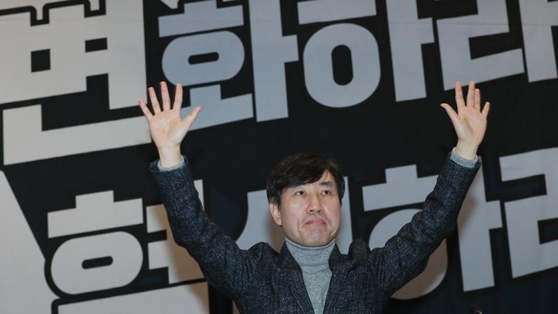 '변화와 혁신' 창당 본격화…창당준비위원장에 하태경