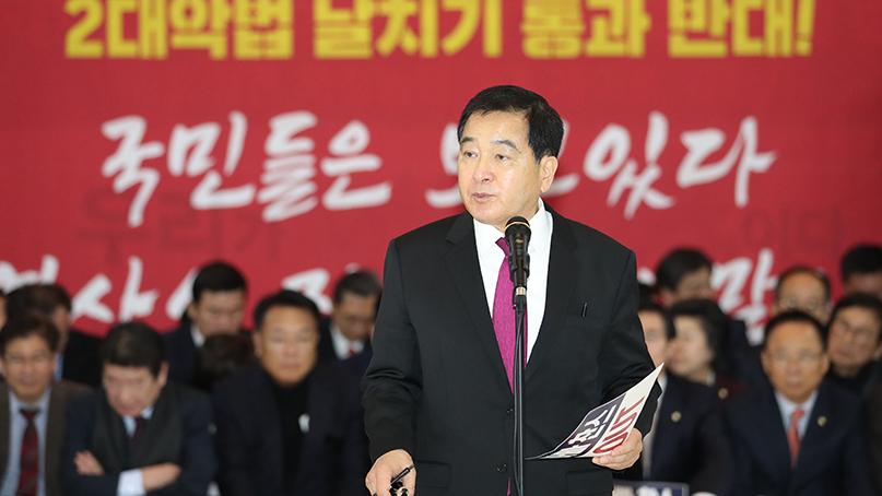 심재철 '文의장, 아들 출세 위해 민주당 선봉대 역할'