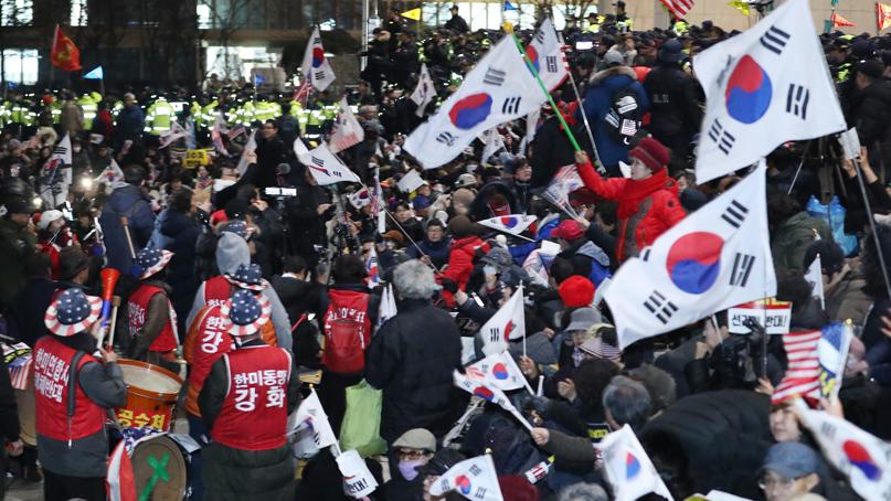 경찰, 국회 앞 보수단체 집회 내사 착수…'폐쇄회로 분석'