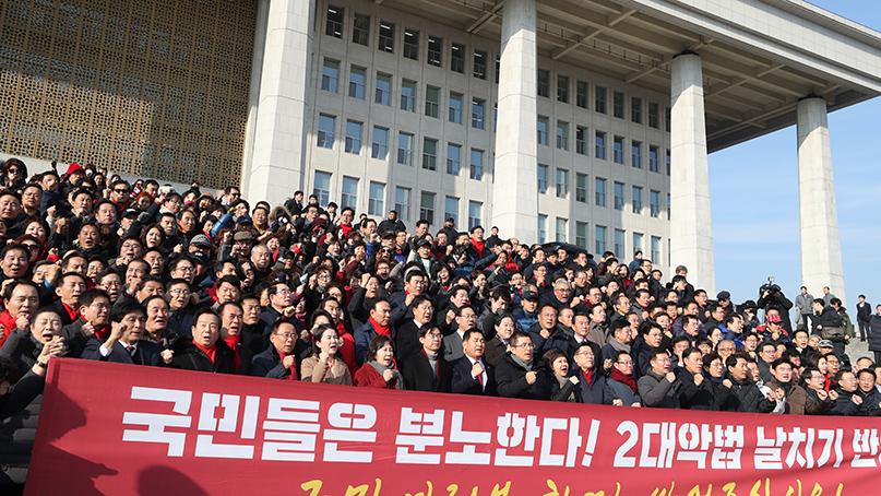 한국당 사흘째 규탄대회…黃 '엉터리 文의장, 대한민국 수치'