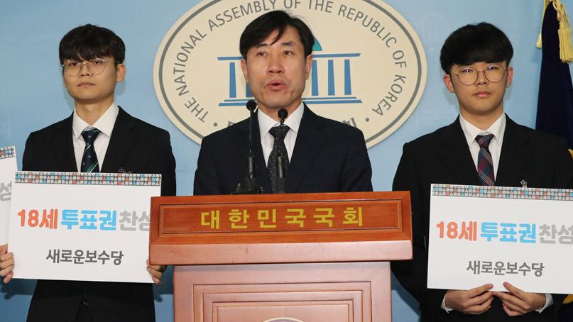 하태경 '연동형 비례제 폐기하고 '만18세 투표권' 통과시켜야'