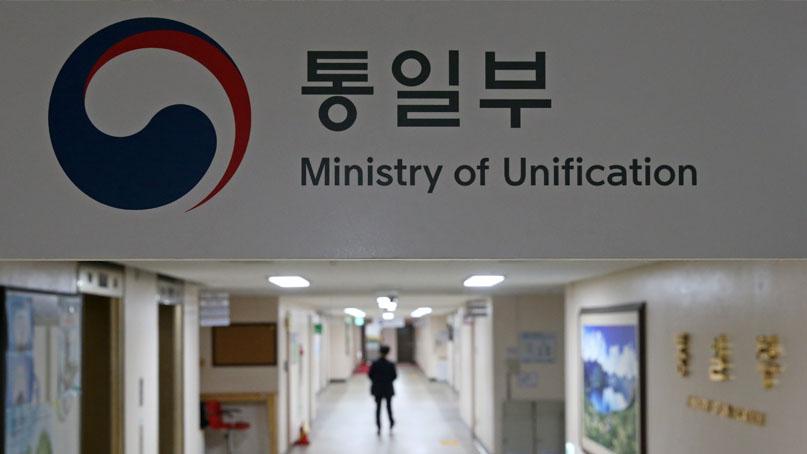 통일부, 이산가족 상봉·영상편지 교환 정례화 추진