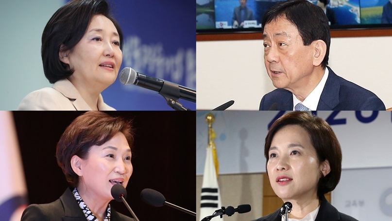 박영선-진영-김현미-유은혜, 3일 불출마 선언…與 '아름다운 이별'