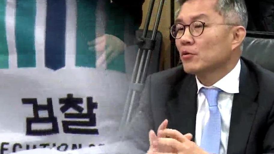 '최강욱 기소 의견' 보고에 중앙지검장 '묵묵부답'…靑 '檢 언론 플레이'