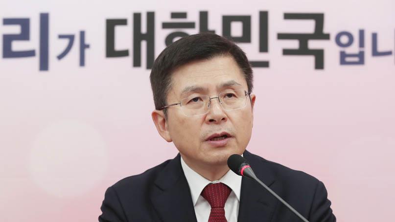 황교안 '文정권, 수사 무력화 위해 검찰 파괴…특검 추진'