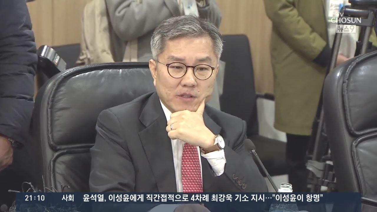 최강욱 '공수처 뜨면 윤석열 수사'…법무부도 '감찰하겠다'