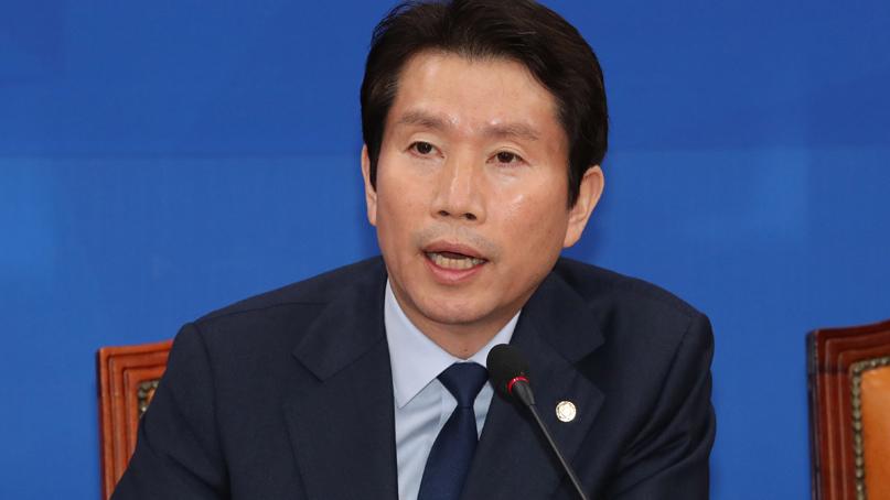 이인영 '2월 임시국회 소집 요청…한국당, 검찰 대행정당 노릇 그만두라'