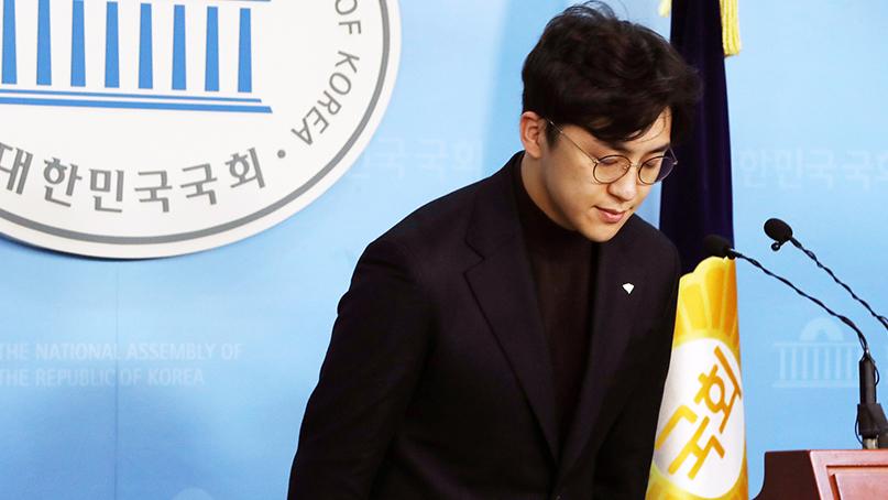 '미투 논란' 원종건, 민주당 영입인재 자격 반납…'파렴치한 몰려 참담'